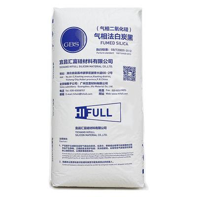 白炭黑HL-200 汇富 气相二氧化硅
