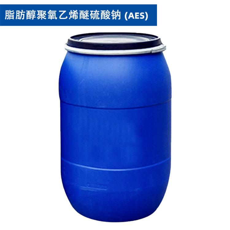 脂肪醇聚氧乙烯醚硫酸钠AES 阴离子表面活性剂