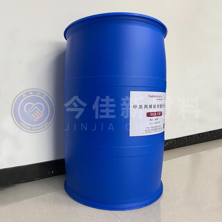 甲基丙烯酸叔碳甘油酯MACE